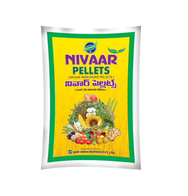 nivaar pillets